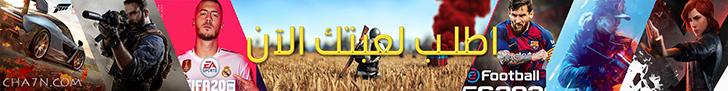 games-banner1