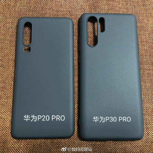 Huawei-P30-Pro-case-3-with-P20-Pro-case.jpg