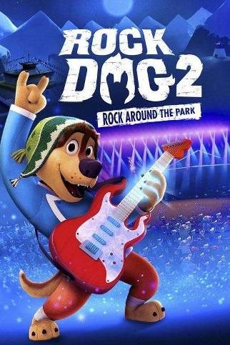 როკ-დოგი 2 / ROCK DOG 2