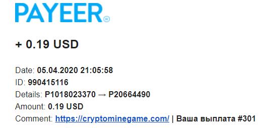 СКАМ CryptoMine - это криптоэкономическая стратегия. СКАМ 14