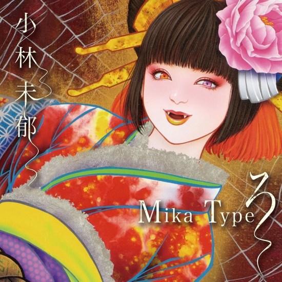 [Album] Mika Kobayashi – Mika Type Ro
