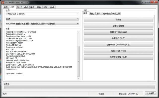 EMT-MI 5S PLUS (NATRIUM, MIUI10.2.2.0, 8.0.0) Reset Screenlock without losing data (Disable Screenlock)