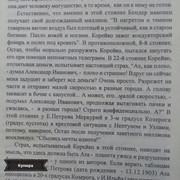 https://i.ibb.co/GW2MF3m/111.jpg