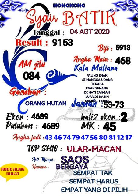 IMG-20200804-WA0017