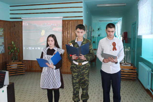 День героев Отечества в школе
