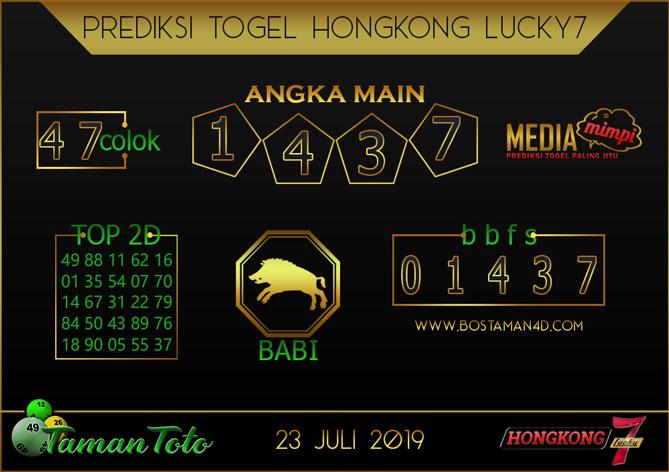 Prediksi Togel HONGKONG LUCKY 7 TAMAN TOTO 23 JULI 2019