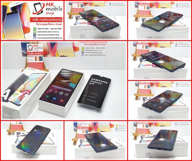 1-Samsung-A71-7300