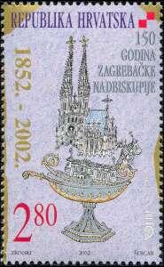 2002. year 150-GODINA-ZAGREBA-KE-NADBISKUPIJE