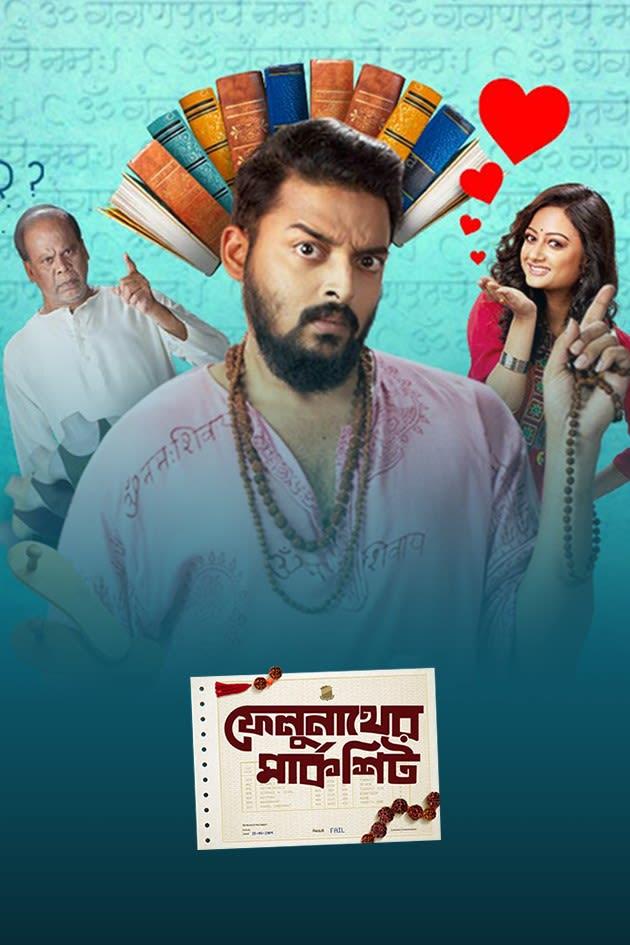 Felunather Marksheet 2021 Bengali Movie 720p ZEE5 WEB-HDRip Download