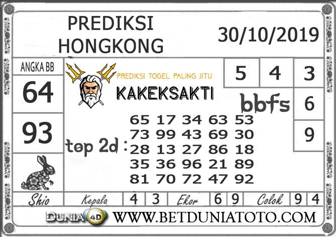 """Prediksi Togel """"HONGKONG"""" DUNIA4D 30 OKTOBER 2019"""
