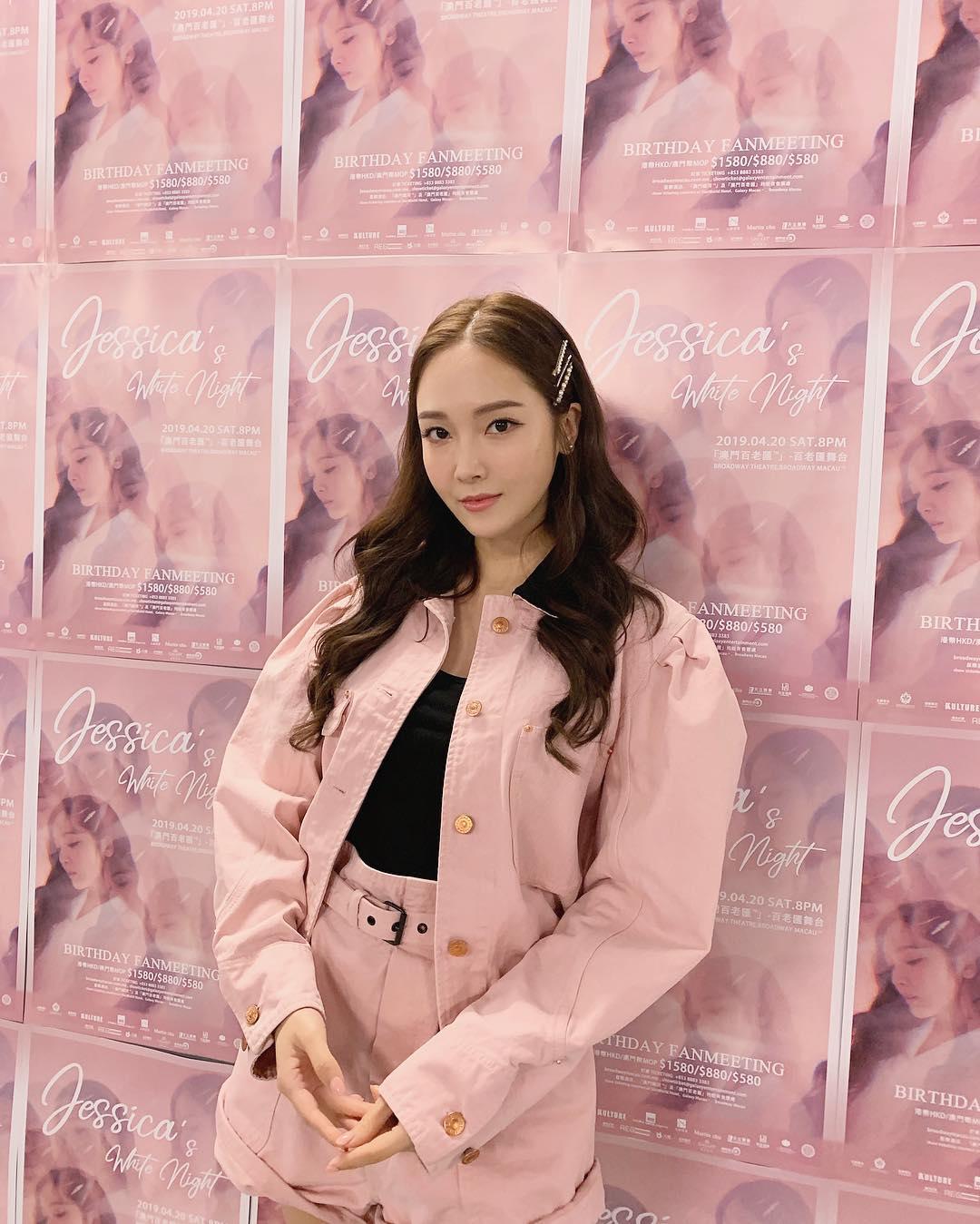 Jessica-Jung-7