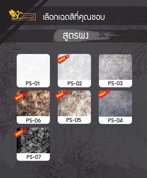 cl-40638-C85-4081-4-E6-D-A022-331-EB7-A15-C0-B