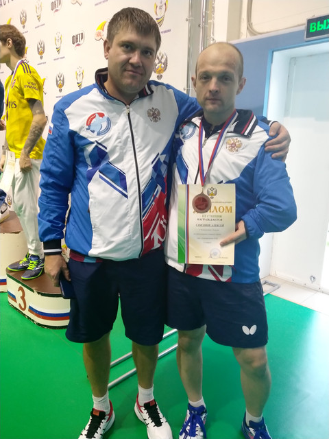 Чемпионат России 2020 IMG-20200927-170617-R