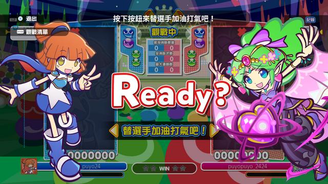 Nintendo Switch ™ 「魔法氣泡 eSports 」 將於 8 月 27 日 四 進行免費大型 資料更新 追加「觀戰」模式及全新角色 4