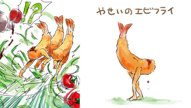 繪本《從白菜絲田中逃出來的炸蝦》 Image