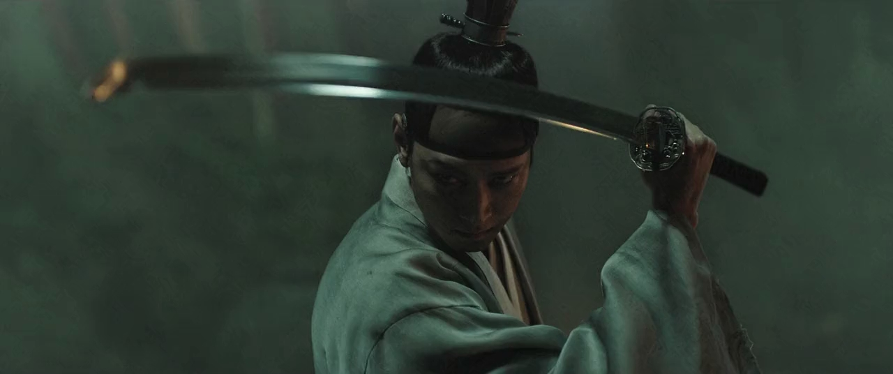 Kundo Age of the Rampant Screen Shot 2