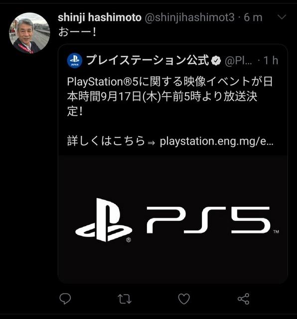 Topics tagged under ff on 紀由屋分享坊 Image