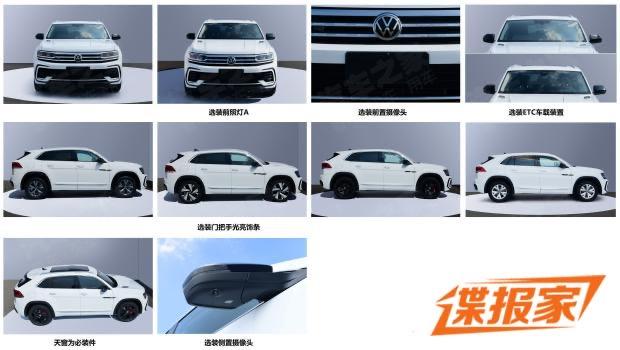 2015 - [Volkswagen] Teramont X - Page 2 B5-A69-DE2-BD33-43-C1-90-DE-E02-CA6316-B80