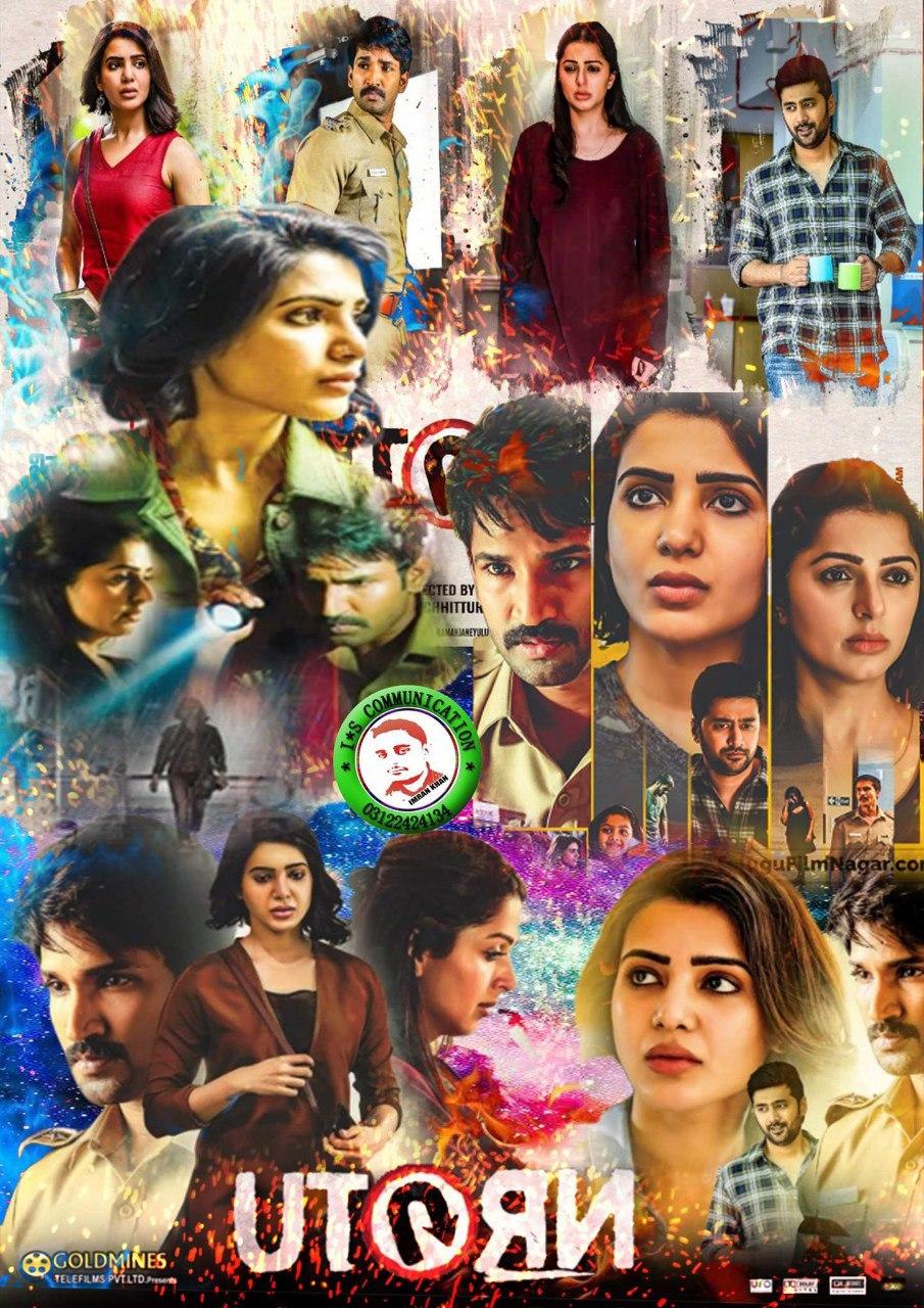 U Turn 2021 Bengali Dubbed Movie 720p HDRip 850MB Download