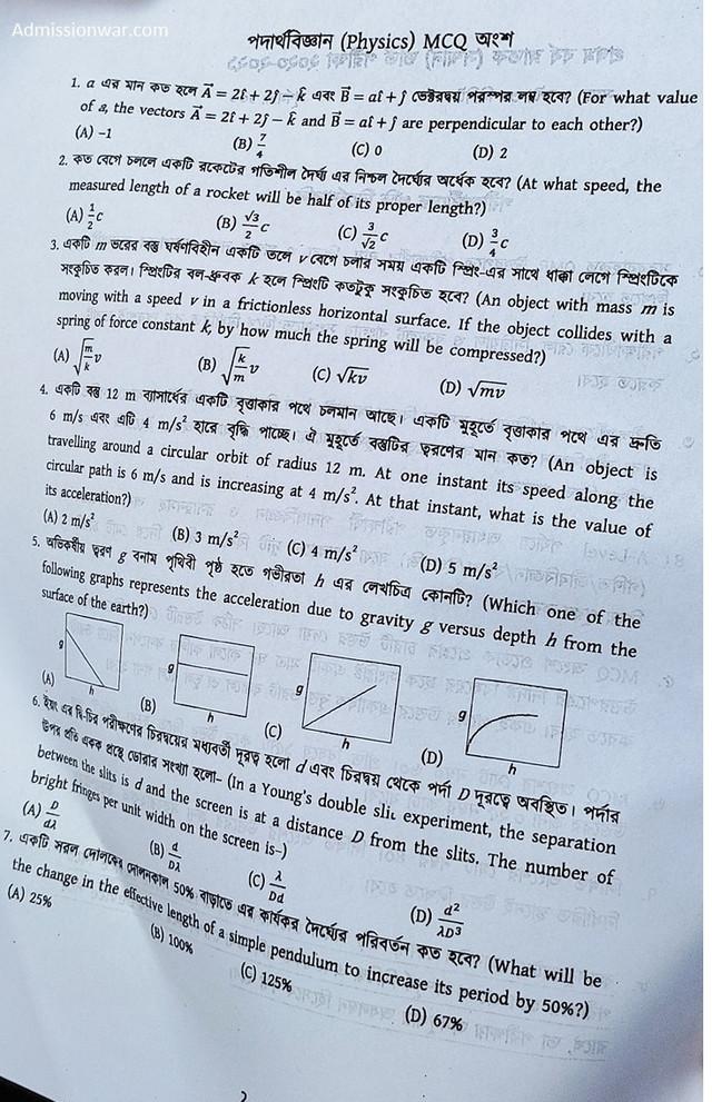 du-a-unit-physics-question