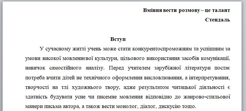Федорова О.М. 1