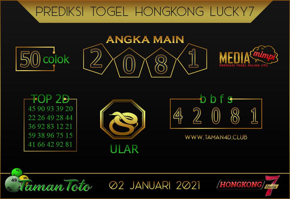 Prediksi Togel HONGKONG LUCKY 7 TAMAN TOTO 02 JANUARI 2021