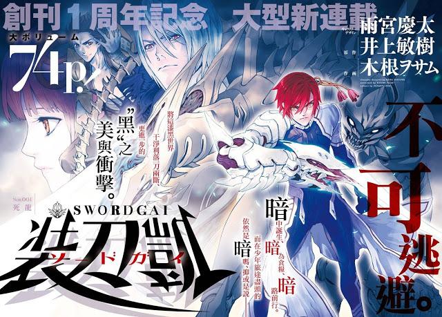 Sword Gai: The Animation Season 2 Batch Subtitle Indonesia