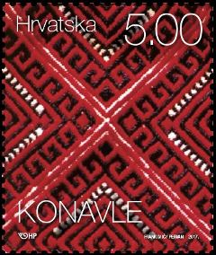 2017. year HRVATSKA-ETNOGRAFSKA-BA-TINA-KONAVLE