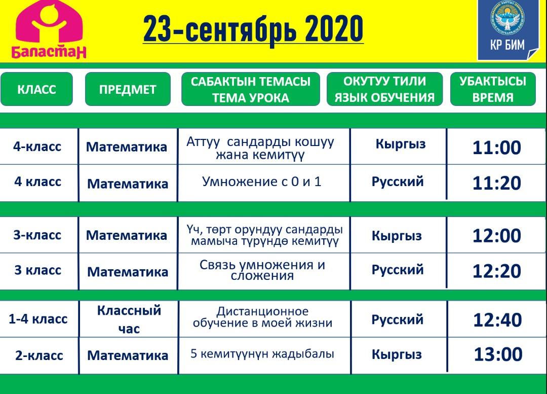 IMG-20200919-WA0028