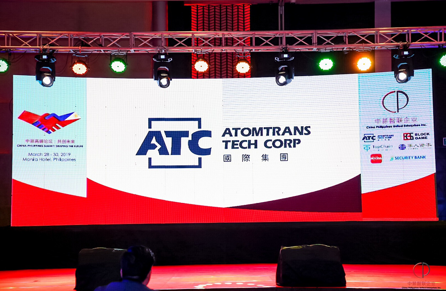 ATC International Group sponsors the first China-Philippines Cooperation Summit Forum to be a complete success