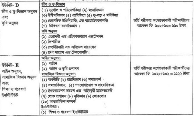Rajshahi-University-Admission-Test-Circular-2020-2021