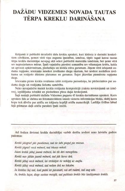37-lpp.jpg