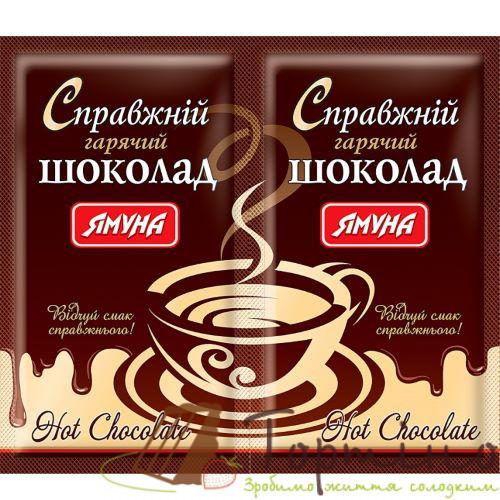 ცხელი შოკოლადი 22გრ იამუნა