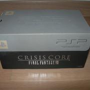 [VENDUE] Console PSP Edition Limitée Final Fantasy VII Crisis Core DSCN4605
