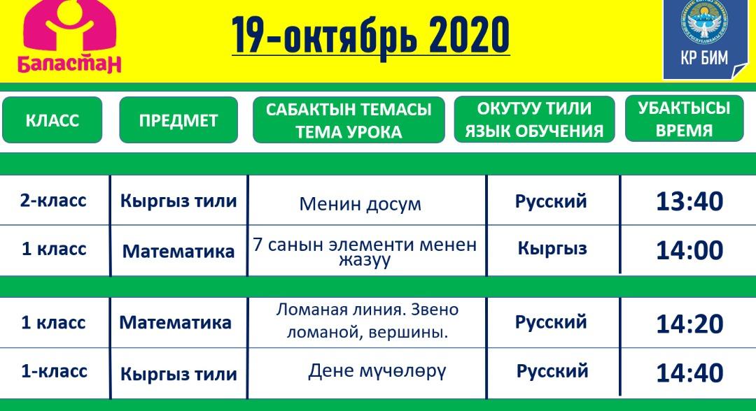 IMG-20201017-WA0026