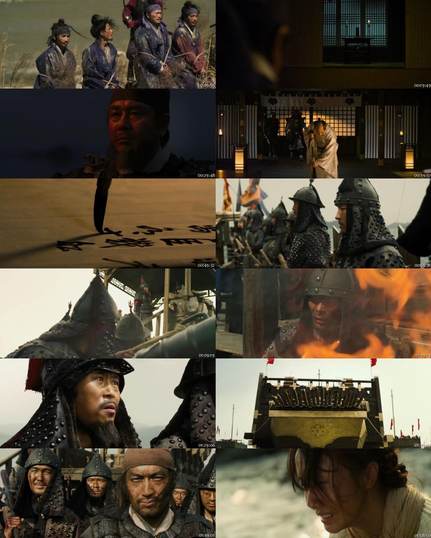 Mismatch Movie Screenshot