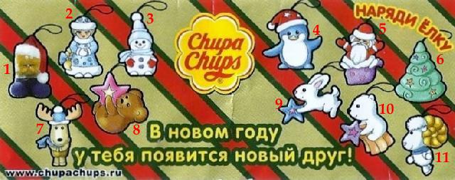 Chupa Chups 22799151806-1d9006c223-o