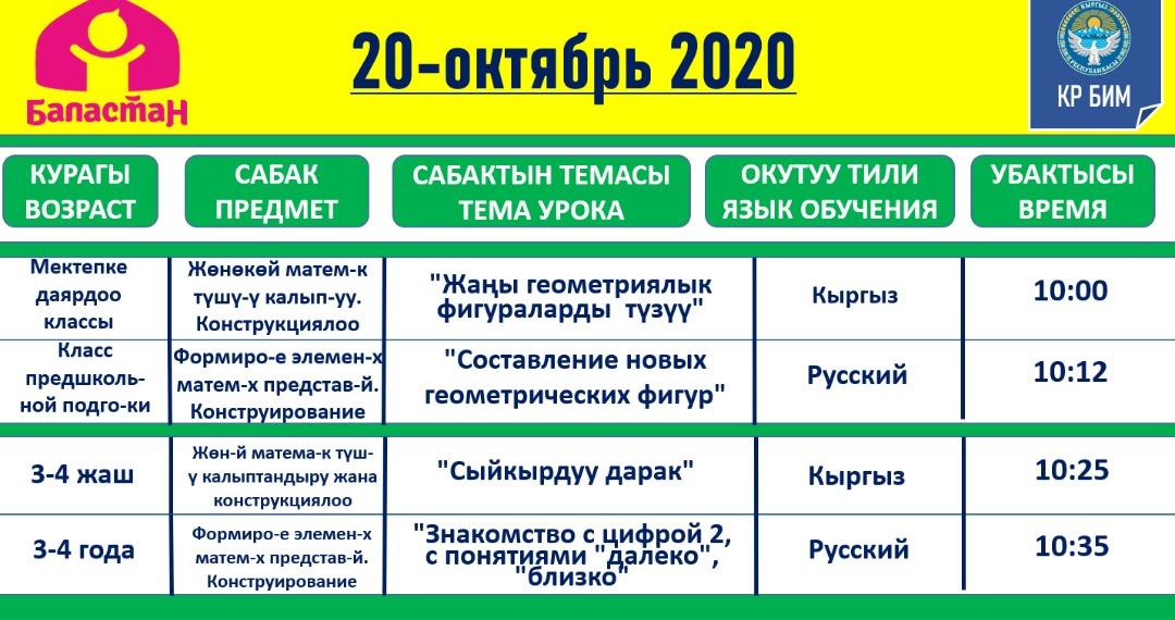 IMG-20201017-WA0002