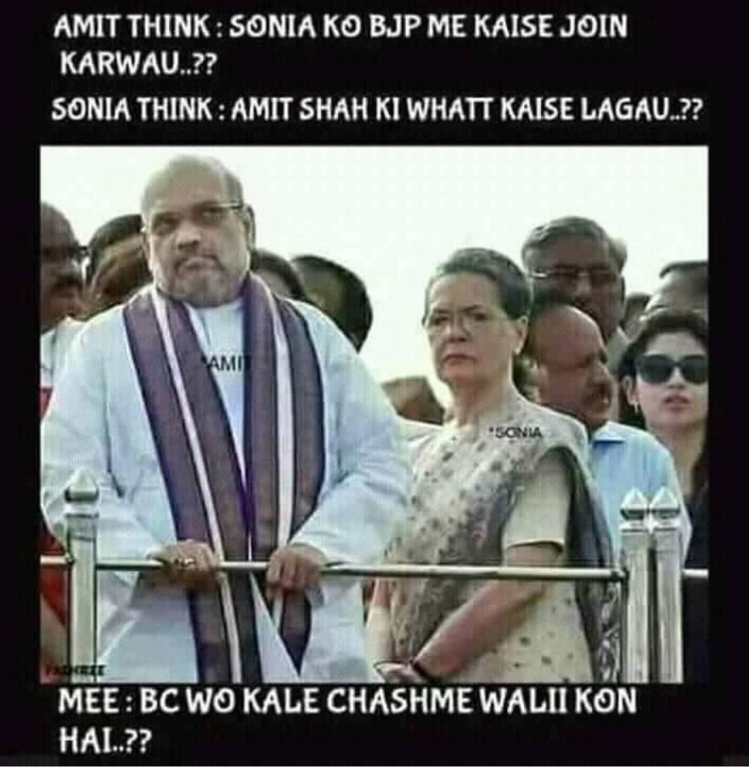 www-funny-memes-in-hindi-com-497-Dubal2-BMining2-BMemes2-B2528102529