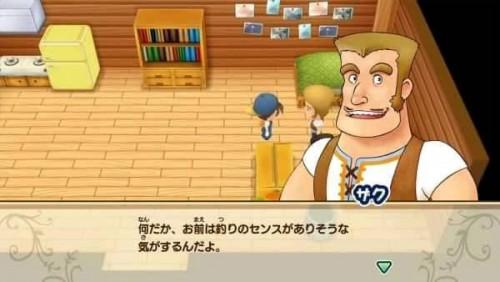 Tidak Curiga! Dimana Mulut Zack di Harvest Moon?