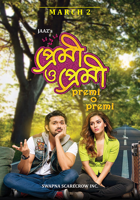 Premi O Premi (2020) Bangla Full Movie 720p ORG UNCUT BluRay 800MB Download