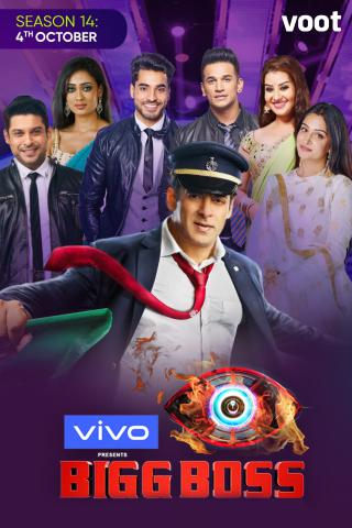 Bigg Boss S14 (3rd Oct 2020) Hindi Grand Premiere 720p HDRip 1.3GB | 600MB Watch Online