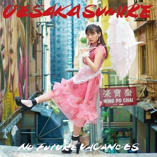[Album] Sumire Uesaka – No Future Vacances