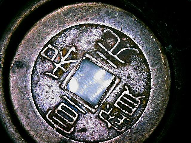S20210117-003
