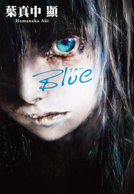 紀由屋分享坊 - 最新帖文 Blue
