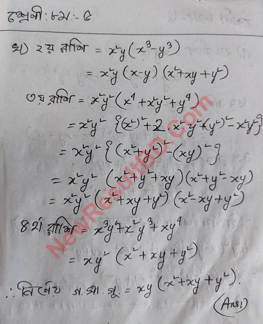 Class 8 Math 5th Week Assignment Answer
