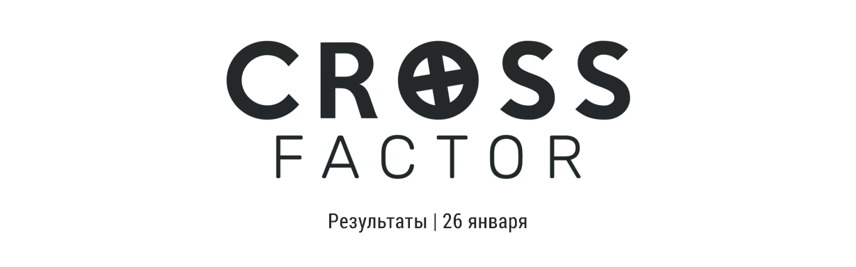 Результаты шоу Cross Factor (26/01)