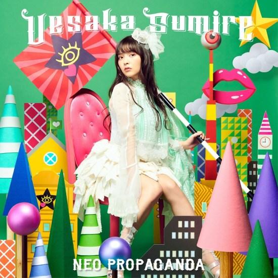 [Album] Sumire Uesaka – NEO PROPAGANDA