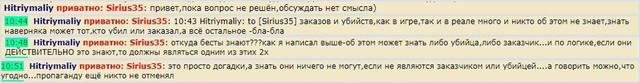 Hn-On-C-croper-ru