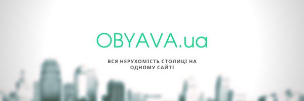 нерухомість Київа